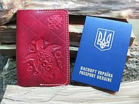 Обложка на паспорт кожаная Gato Negro красная (обложка на паспорт из натуральной кожи, ручной роботы)