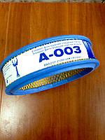 Элемент фильтрующий очистки воздуха А-003 ВАЗ 2101-21099