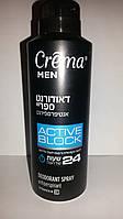 Дезодорант-антипреспирант  с витамином Е Crema for men Active block 24 hours