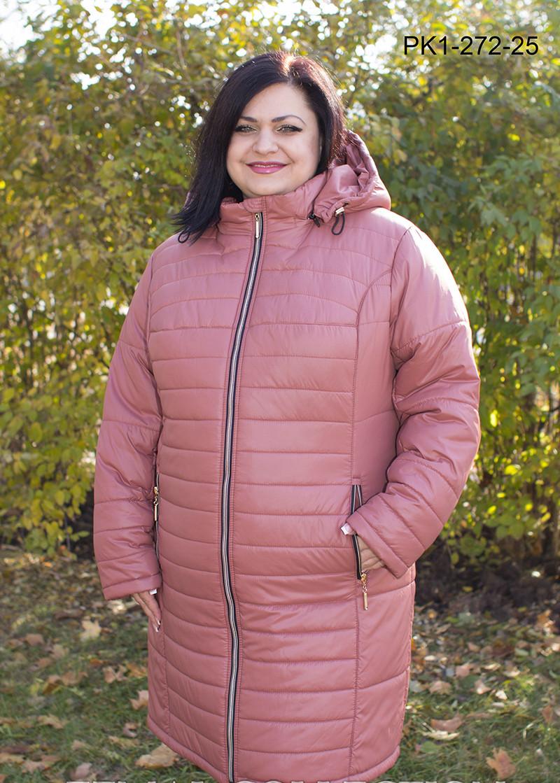 Женское зимнее пальто больших размеров цвет фрез размер 60,62,64,66