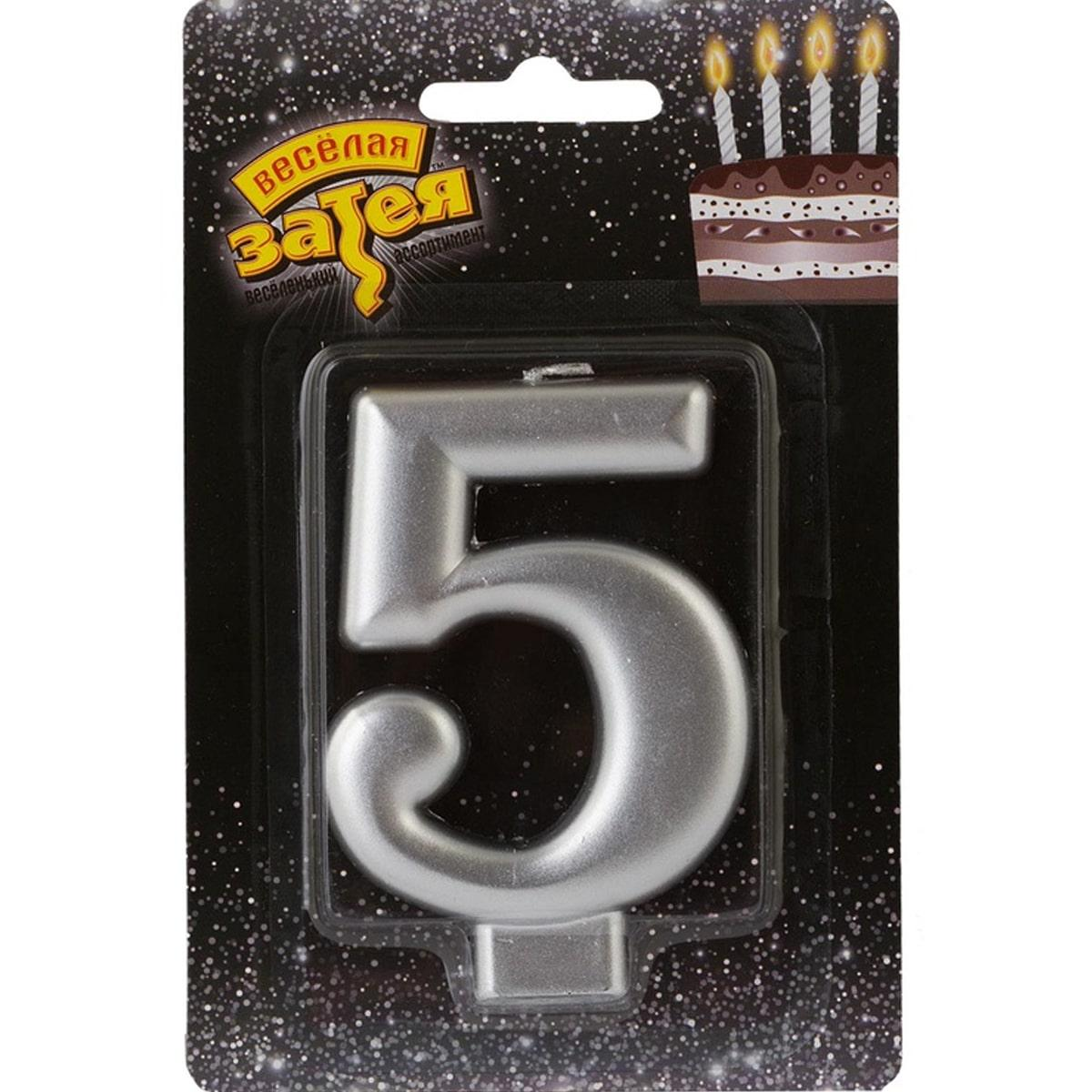 """Свеча цифра """"5"""" Веселая Затея Серебряная 8см"""