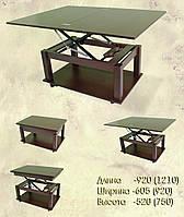 Журнальный стол-трансформер Редвуд 3