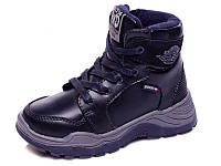 Ботинки для мальчика зима Weestep р.27-32