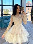 Пышное короткое платье с фатиновой юбкой и кружевным верхом с длинным рукавом (р. S, M) 66031766Е, фото 2