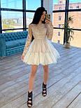 Пышное короткое платье с фатиновой юбкой и кружевным верхом с длинным рукавом (р. S, M) 66031766Е, фото 3