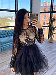 Пышное короткое платье с фатиновой юбкой и кружевным верхом с длинным рукавом (р. S, M) 66031766Е, фото 6