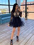 Пышное короткое платье с фатиновой юбкой и кружевным верхом с длинным рукавом (р. S, M) 66031766Е, фото 7