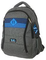 Рюкзак школьный VA R-77-100 Серый