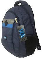 Рюкзак школьный VA R-77-98 Темно-синий