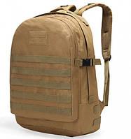 Рюкзак тактический ABX B98 40 л Бежевый