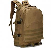 Рюкзак тактический ABX A01 40 л Бежевый