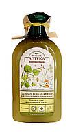 Бальзам-кондиционер для волос Зеленая Аптека Липовый цвет и облепиховое масло - 300 мл.
