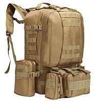 Рюкзак тактический с подсумками ABX A08 50 л Бежевый