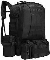 Рюкзак тактический с подсумками ABX A08 50 л Черный