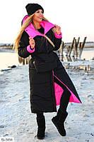 Пуховик-одеяло двухсторонний женский длины Макси