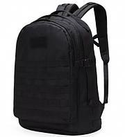 Рюкзак тактический ABX B98 40 л Черный