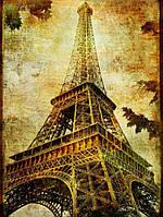 Алмазная вышивка мозаика Чарівний діамант Удивительный Париж КДИ-0631 45х60см 24цветов квадратные полная