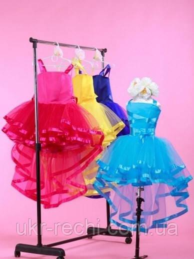 Купить Детское Бальное Платье