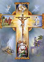 Алмазная вышивка мозаика Чарівний діамант Распятие Иисуса Христа КДИ-1044 50х70см 27цветов квадратные полная