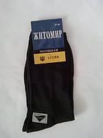 """Мужские тонкие носки """"Житомир"""""""