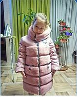 Теплая модная   куртка с искусственным мехом на зиму  для девочки подростка интернет магазин