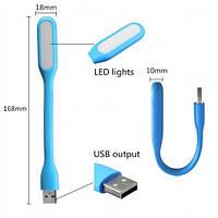 Гибкий USB светильник подсветка для ноутбука Unit Led фонарик