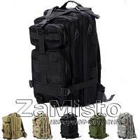 Рюкзак тактический Тактик 36 л (черный)