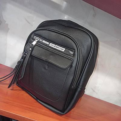 Красивый женский кожаный городской рюкзак. Модель S-6844.