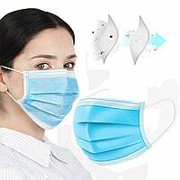 Медицинские маски трехслойные  50 шт.