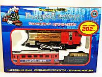 """Железная дорога """"Голубой вагон"""" 70133"""