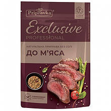 "Приправа ""Exclusive"" для мяса (50 г)"