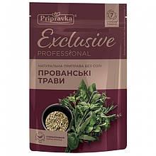 "Приправа ""Exclusive"" Прованские травы (30 г)"