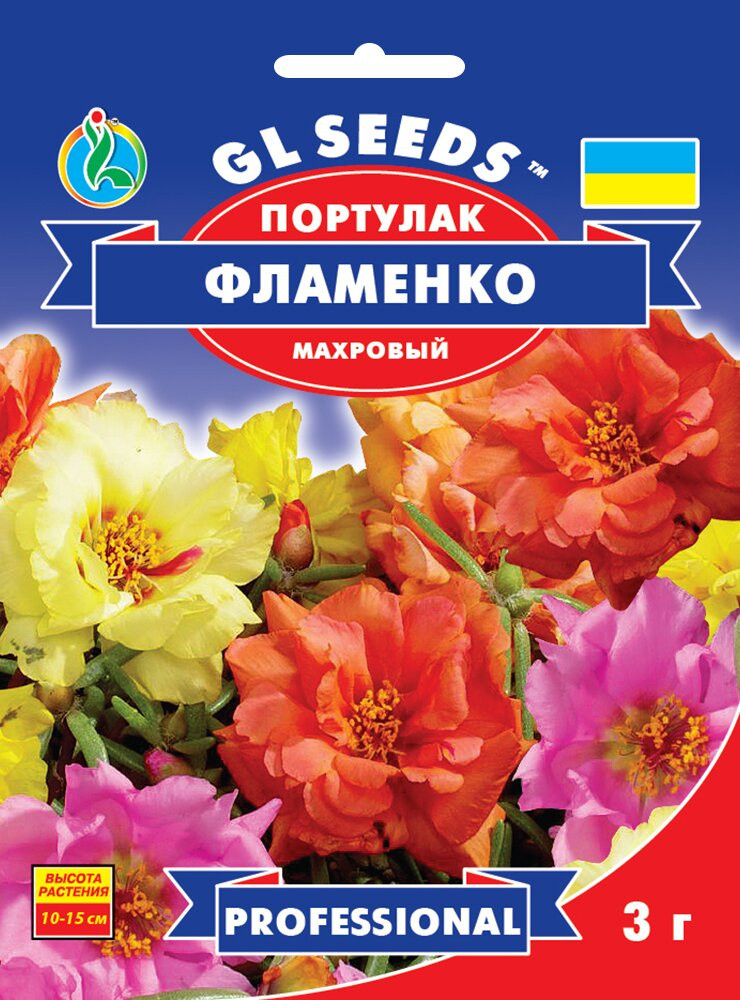 Семена Портулака Фламенко mix (3г), Professional, TM GL Seeds