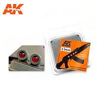 Набор цветных линз для имитации фар, красные 2,3мм. AK-INTERACTIVE AK-210