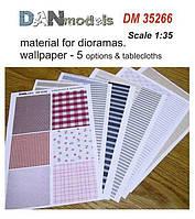 Дополнения для диорам. Обои и скатерти (печать на бумаге), часть 3. 1/35 DANMODELS DM35266