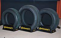 Грузовые шины 8.5  R17.5 Continentalа