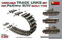 Набор рабочих траков для серии танков Pz.III / Pz.IV ранних выпусков. 1/35 MINIART 35235