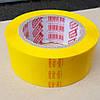 Скотч желтый цветной Super Clear 300м.