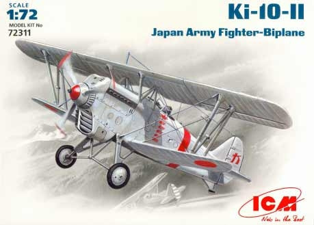 Ki-10-II Japan army fighter-biplane. Сборная модель биплана. 1/72 ICM 72311