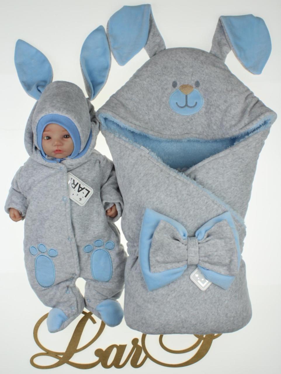 Зимний комплект на выписку для новорожденного мальчика набор Зайка