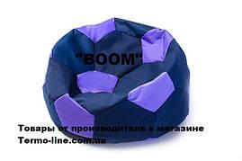 Кресло мяч «BOOM» 60см синий-сирень