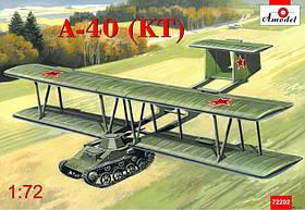 Летательный аппарат Антонов A-40 (KT). Сборная модель в масштабе 1/72. AMODEL 72202