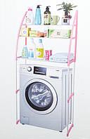 Полка-стеллаж напольный над стиральной машиной 68х152 см ABX WM-63 Розовый