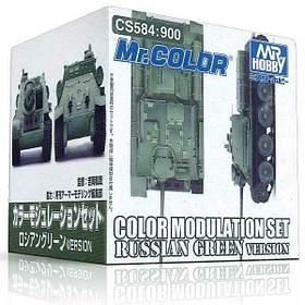 Набор цветовой модуляции Русский зеленый 4БО. MR. COLOR CS584