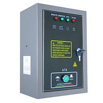 Дизельный генератор Matari MDA 8000SE-ATS, фото 2