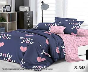 ТМ TAG Комплект постельного белья с компаньоном S348