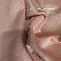 Ткань замш на Дайвинге стрейч ( искусственная замша) персиковый