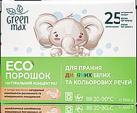 ЭКОпорошок детский натуральный концентрат для стирки детских вещей и с антибактериальным действием 1000 мл
