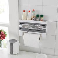Полка кухонная для полотенец, фольги и пищевой пленки (ОДКХ-101)