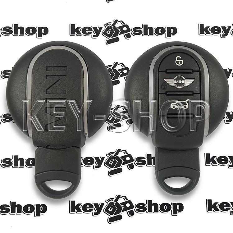 Оригинальный смарт ключ Mini (Мини) 3 кнопки, ID49 (PCF7953V) 433MHz